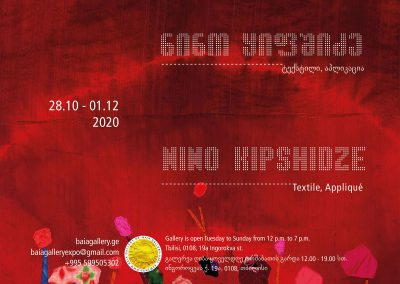 NINO KIPSHIDZE Textile, Appliqué. 2020